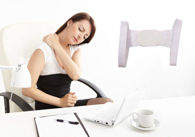 В этом случае Posture Support будет просто незаменимым помощником