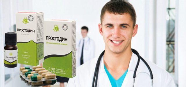 Вытяжка красного корня. Этот компонент оказывает на мужчин сильнейшее восстанавливающее и тонизирующее воздействие, он помогает ликвидировать инфекционные и воспалительные процессы