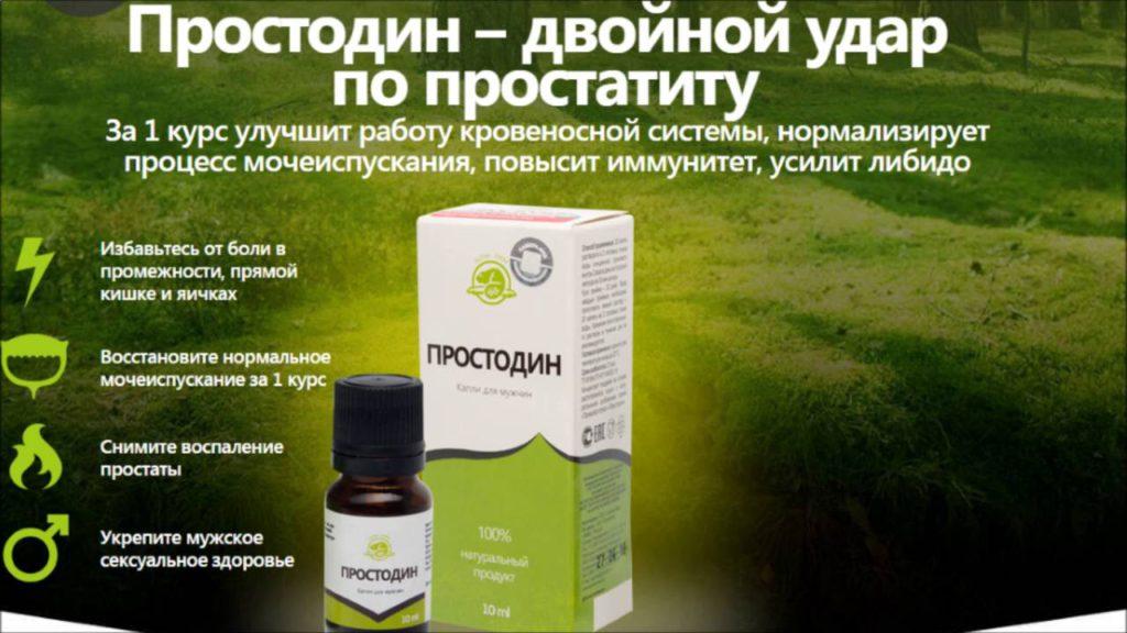 Препарат препятствует повторному возникновению болезни