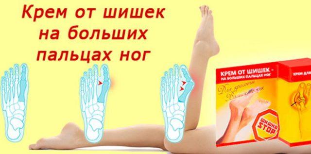 Избавляет от ощущения дискомфорта, а со временем способен радикально улучшить состояние сустава