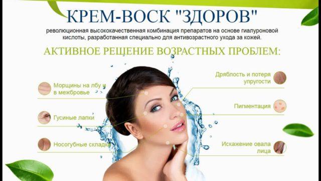 За месяц уходят такие дефекты кожи как купероз, прыщи, шелушение, нездоровый тон кожи, сухость, воспаление, дряблость
