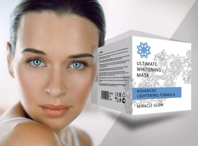 Эффективно отбеливает кожу