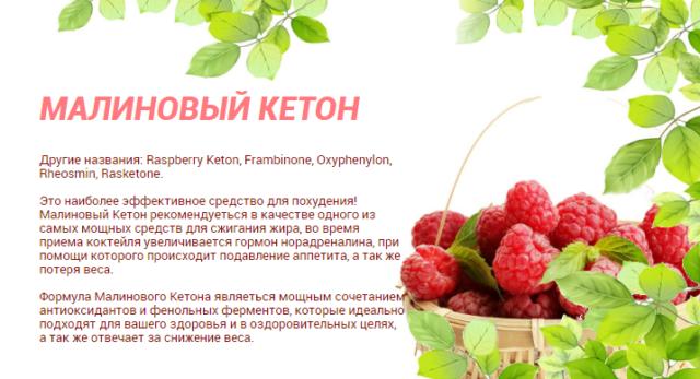 таблетированных конфет ecopills raspberry отзывы