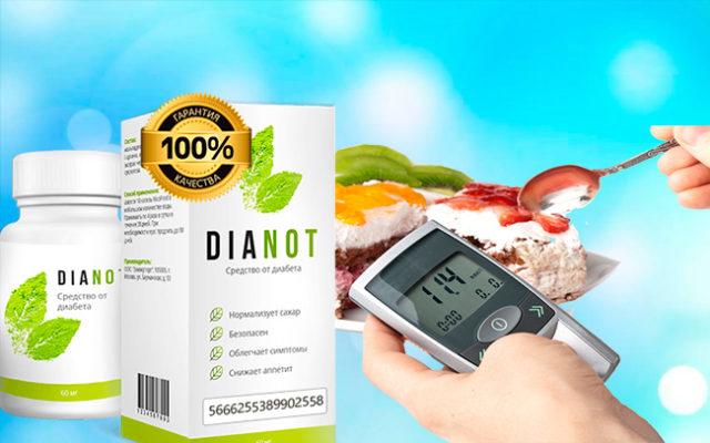 Прием Dianot позволяет больному получать комплексное лечение, и быстрее вернуться к полноценной жизни