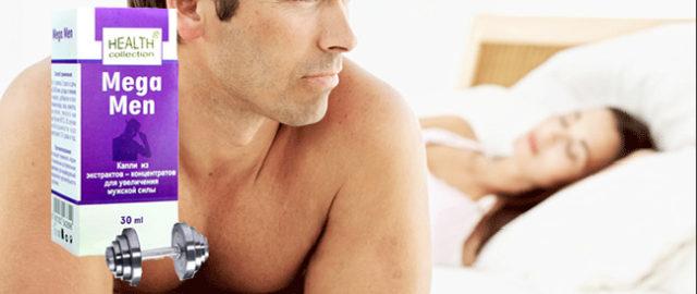 препараты увеличивающие сексуальную активность-хх1