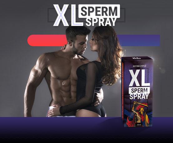 Использование интим сперм спрея рекомендовано по утрам