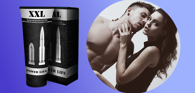 Крем также используется для усиления сексуальной функции и поднятия самооценки