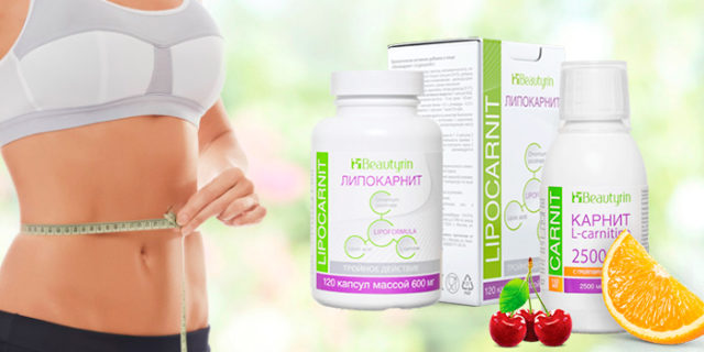 Он предназначен для снижения веса без тренировок и диет, за счет нормализации метаболизма