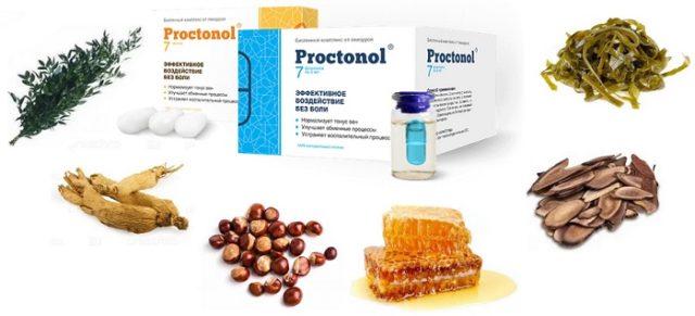 Это гипоаллергенные средства, которые мягко, но эффективно воздействуют на организм и очаги поражения