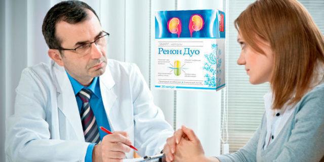 Также рекомендуется пропивать профилактический курс весной и осенью людям, страдающим хроническими формами данных заболеваний