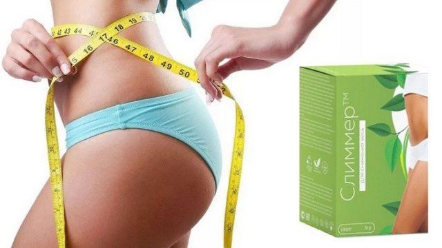 Препарат оказывает воздействие на организм 24 часа в сутки, корректируя фигуру и понижая аппетит