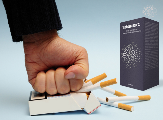 Рецептура препарата состоит исключительно из натуральных компонентов и не содержит никотин, что помогает действительно побороть тягу