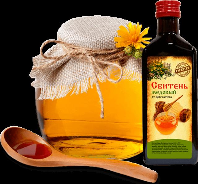 Уникальная комбинация компонентов, основанная на проверенных древнеславянских рецептах, не только лечит воспаление, но и благоприятно воздействует на весь организм