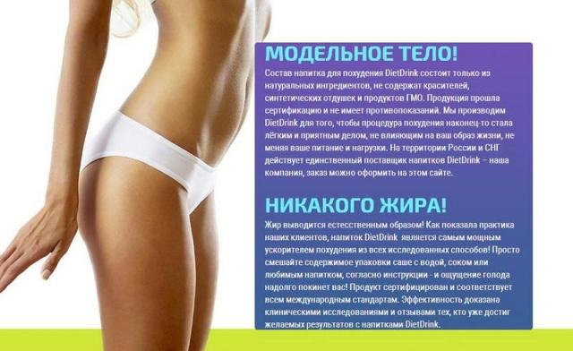 Расщепляет быстрее ту часть жиров, которые поступают с пищей