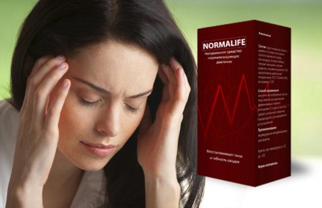 Они испытывают некоторые симптомы, присущие гипертонической болезни, однако списывают их на усталость или признаки других заболеваний