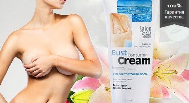 Пользоваться Bust Cream не сложно и приятно, а результаты оправдают ожидания: подтяжка кожи, красивая форма и увеличение груди на 1─3 размера