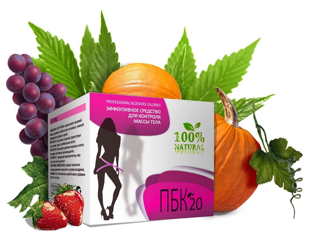 Остальные ингредиенты ПБК 20 – сорбенты из натуральных веществ и витаминно-минеральный комплекс обеспечивают его полезные свойства