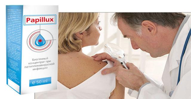 Папилюкс – это биогенный концентрат, действие которого направлено на борьбу с папилломавирусной инфекцией и ее проявлениями