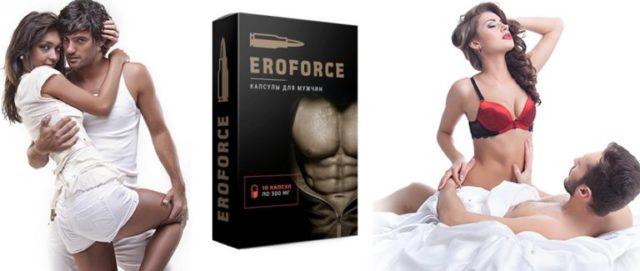 Натуральный состав — неоспоримое преимущество препарата EroForce, который позиционируется как абсолютно безопасное средство