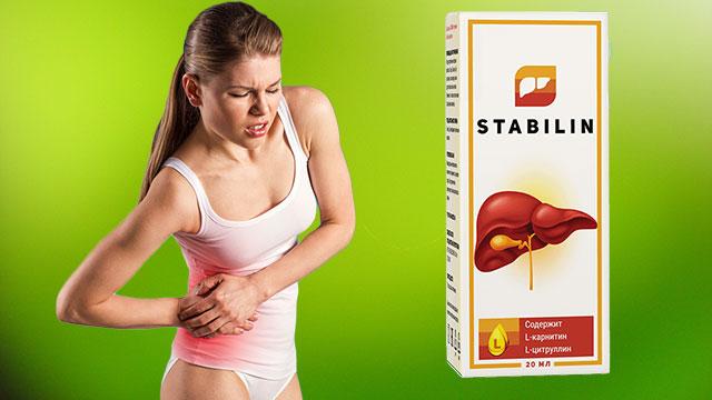 Обезвреживает и удаляет избыток гормонов, витаминов, медиаторов, аммиака, этанола, фенола, ацетона и др.