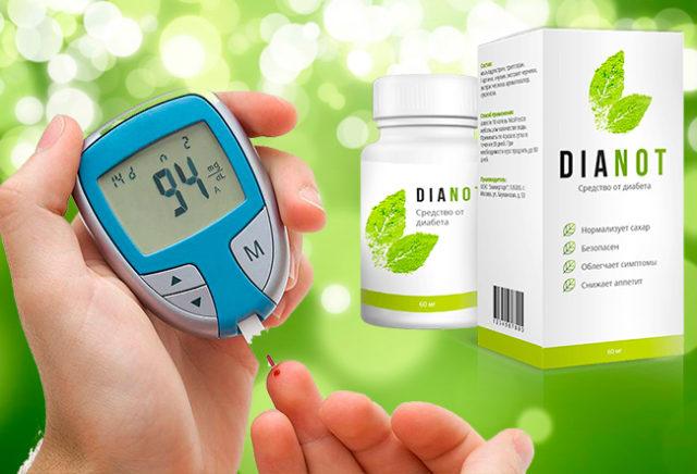 Для борьбы с диабетом используются сотни разных препаратов, из которых выделяется DIANOT