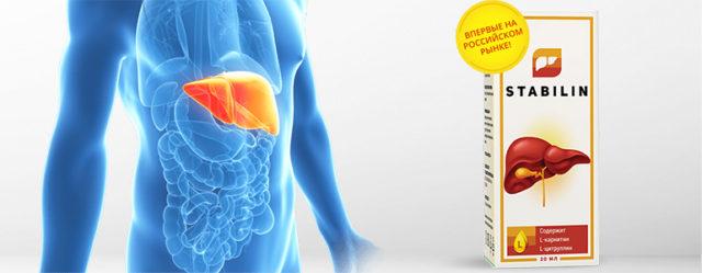 В целом действие данного препарата направлено на регуляцию обменных процессов, что способствует общему оздоровлению за счет восстановления функций печени