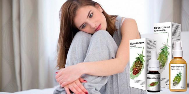 Концентраты натуральных веществ могут устранить патологические очаги воспаления в прямой кишке и способствуют заживлению вен