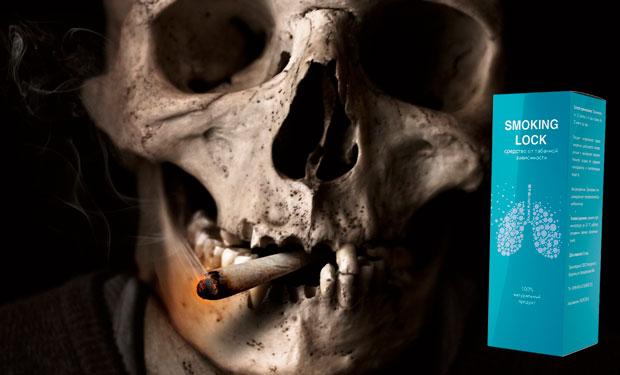 Также комбинация растительных экстрактов подобрана таким образом, чтобы вызывать отвращение, а затем и безразличие к курению