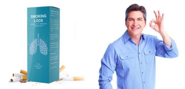 Smoking lock (Смокинг Лок) рекомендуется использовать для лечения табакокурения