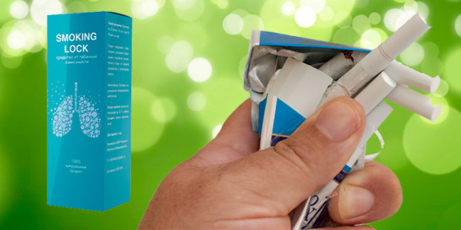 Разработчики создали его как средство, помогающее бросить курить