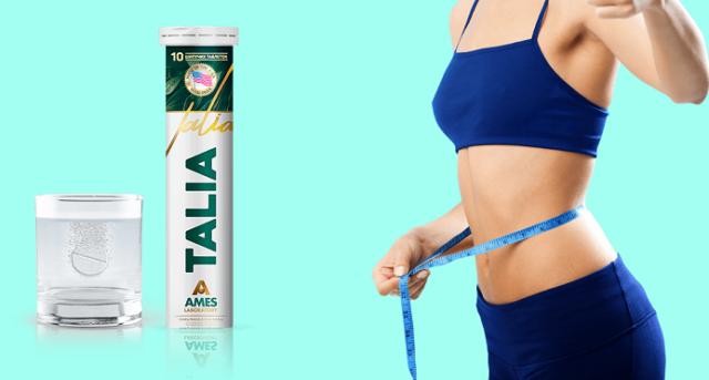 Является безопасным и эффективным продуктом для похудения
