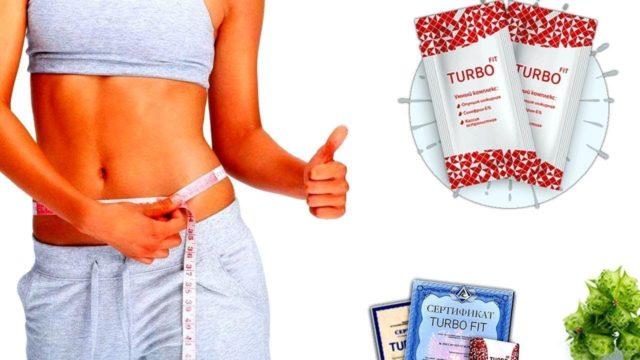 Турбофит — это препарат, который работает тогда, когда пациент ведет привычный образ жизни