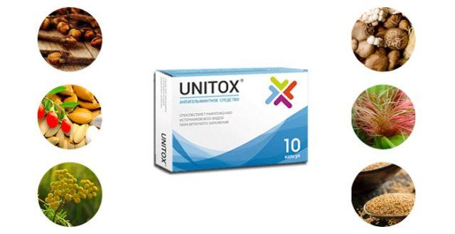 Шипучие таблетки Unitox являются частью комплексной терапии и помогают полностью восстановить организм после пребывания в нем паразитов