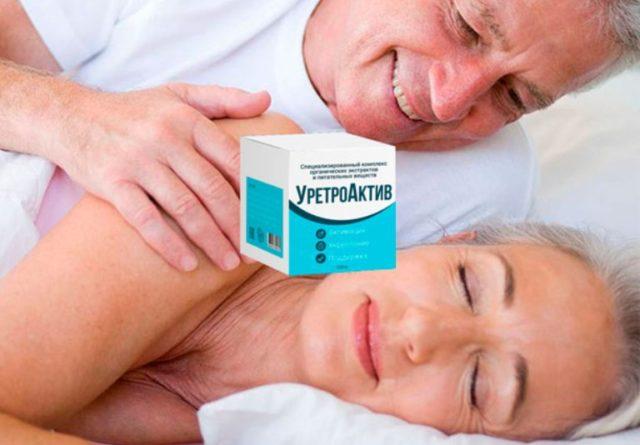 Средство бережно восстанавливает мужское здоровье и половую функцию, устраняет все негативные симптомы простатита