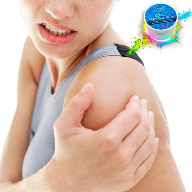 Крем рекомендован к применению в лечебных и профилактических целях