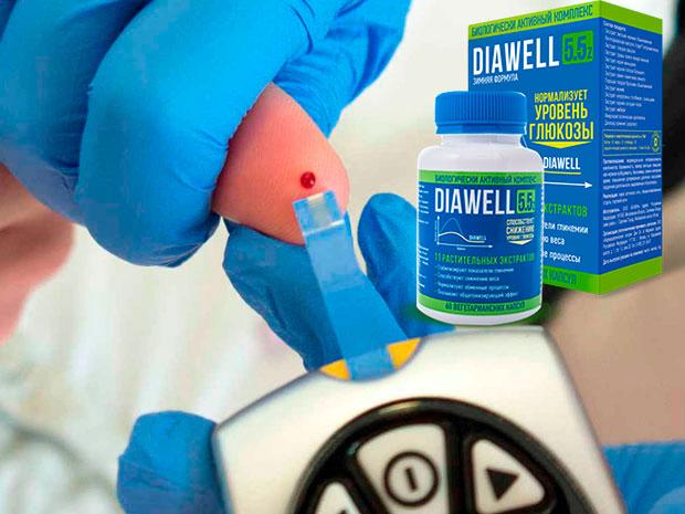 Ни одно подобное средство не вылечит за такое короткое время диабет как Diawell