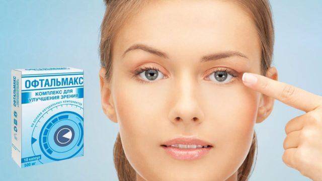Также его применение помогает в случае комплексного лечения существующих патологий органов зрения