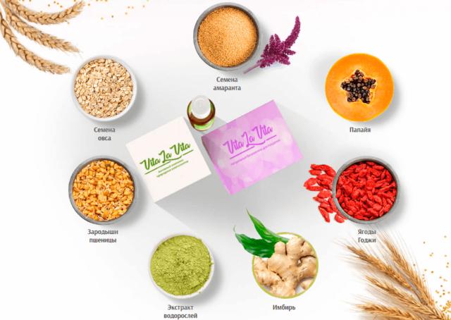 Он богат витаминами, микроэлементами, пантотеновой и фолиевой кислотами, насыщающими организм полезными веществами
