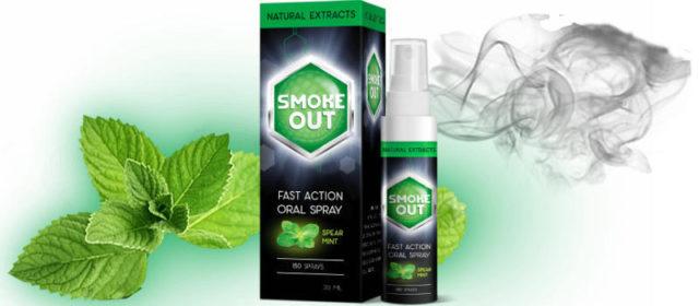 Рекомендовано распылять спрей во рту как минимум ежечасно